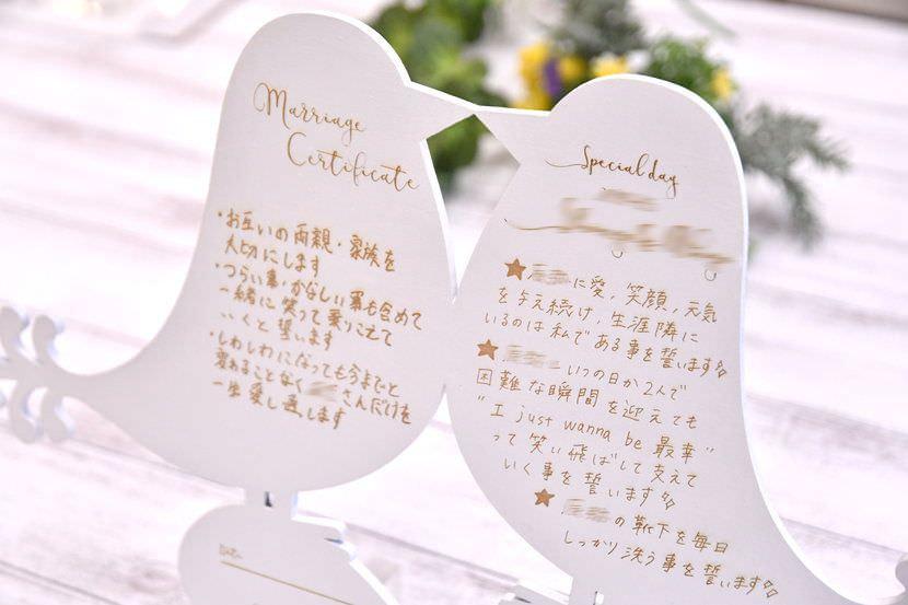 鳥の形の結婚証明書