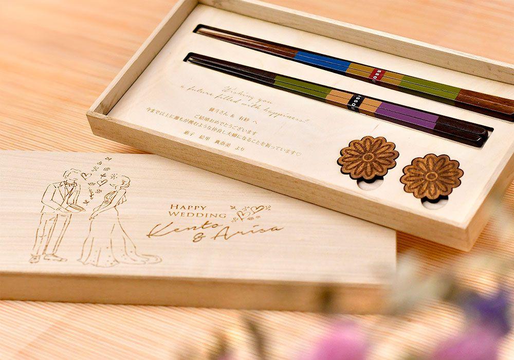 結婚祝いに贈る箸