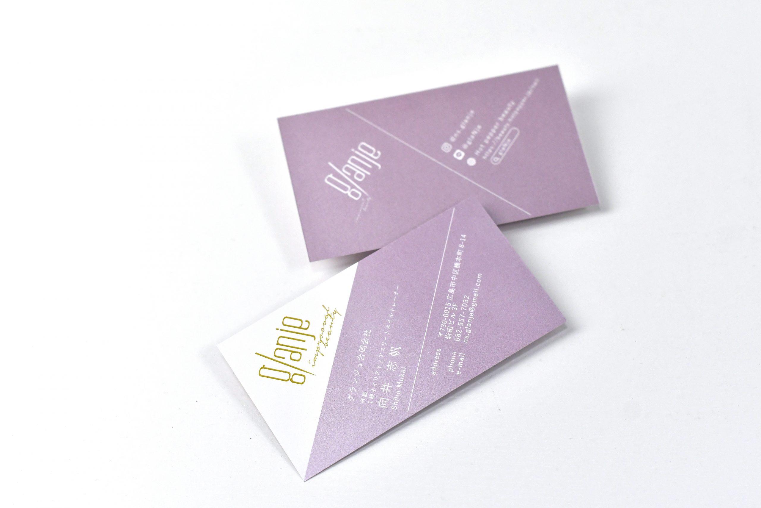 ネイル&アイラッシュサロン様のニュアンスカラーがおしゃれなお名刺