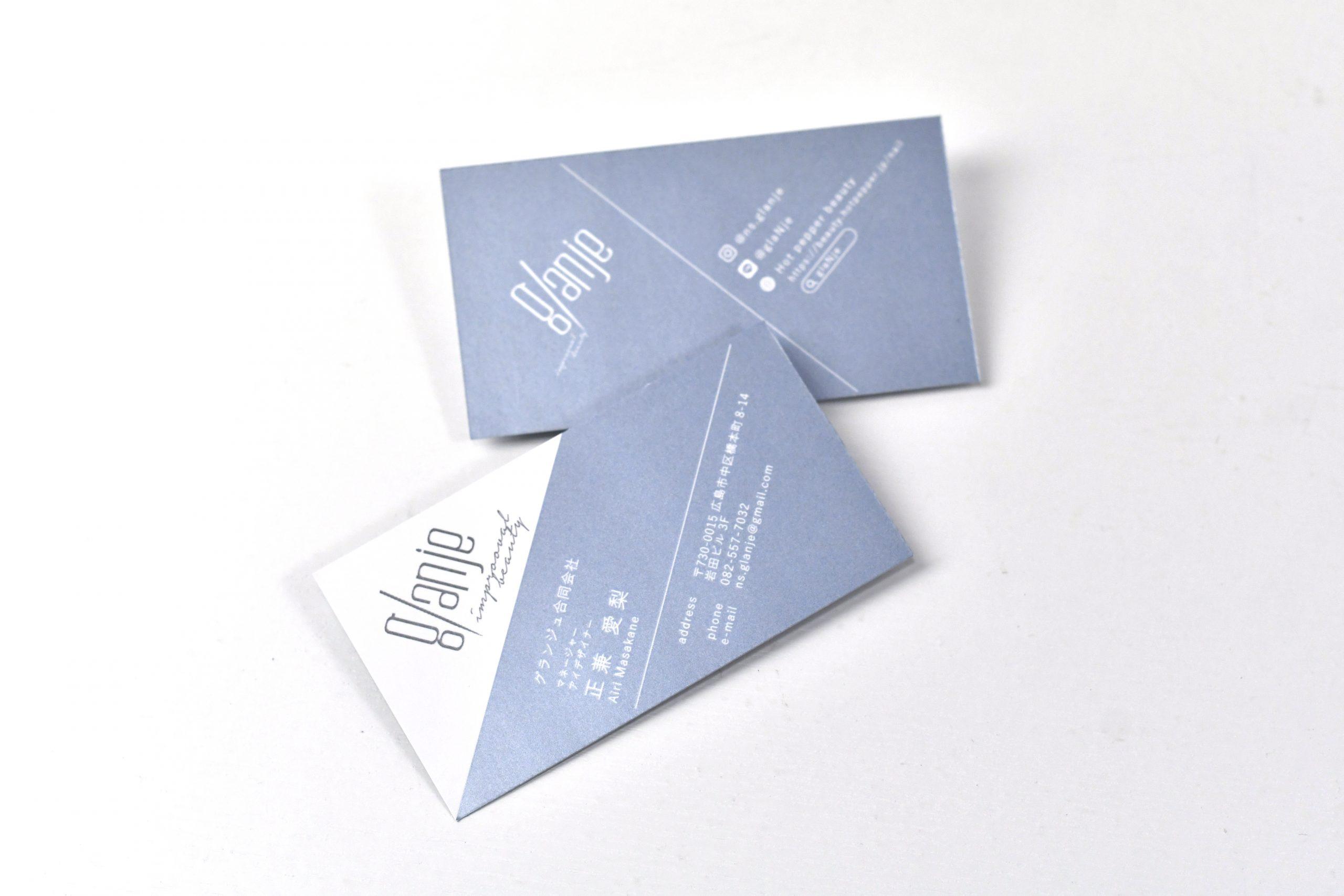 ネイル&アイラッシュサロン様のパール印刷を施したおしゃれなお名刺