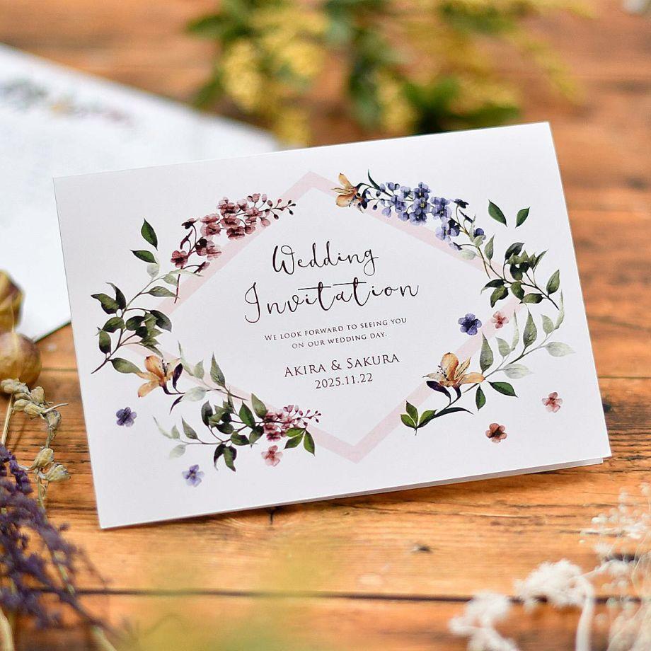 おしゃれなボタニカル柄少人数家族のみ結婚式専用招待状