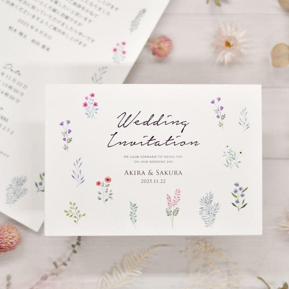 二つ折りのシンプルな少人数家族のみ結婚式専用招待状