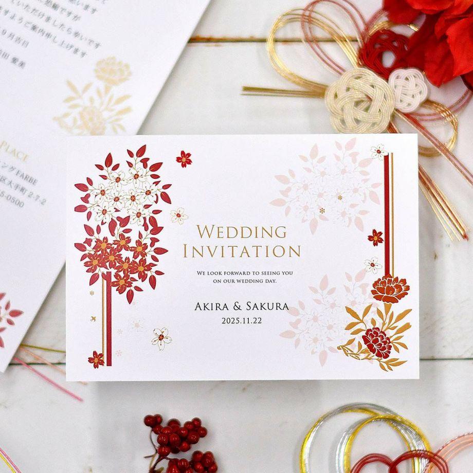 和モダンデザインの少人数家族のみ結婚式専用招待状