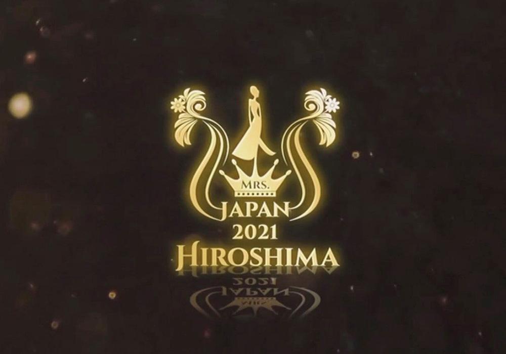 ミセスジャパン2021広島大会エリアディレクター