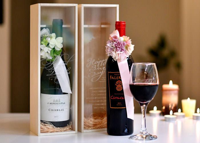 お好きなワインを特別ギフトに格上げ! ギフト名入れワイン木箱<レーザー彫刻>